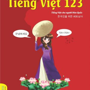 Bìa sách 베트남어 123