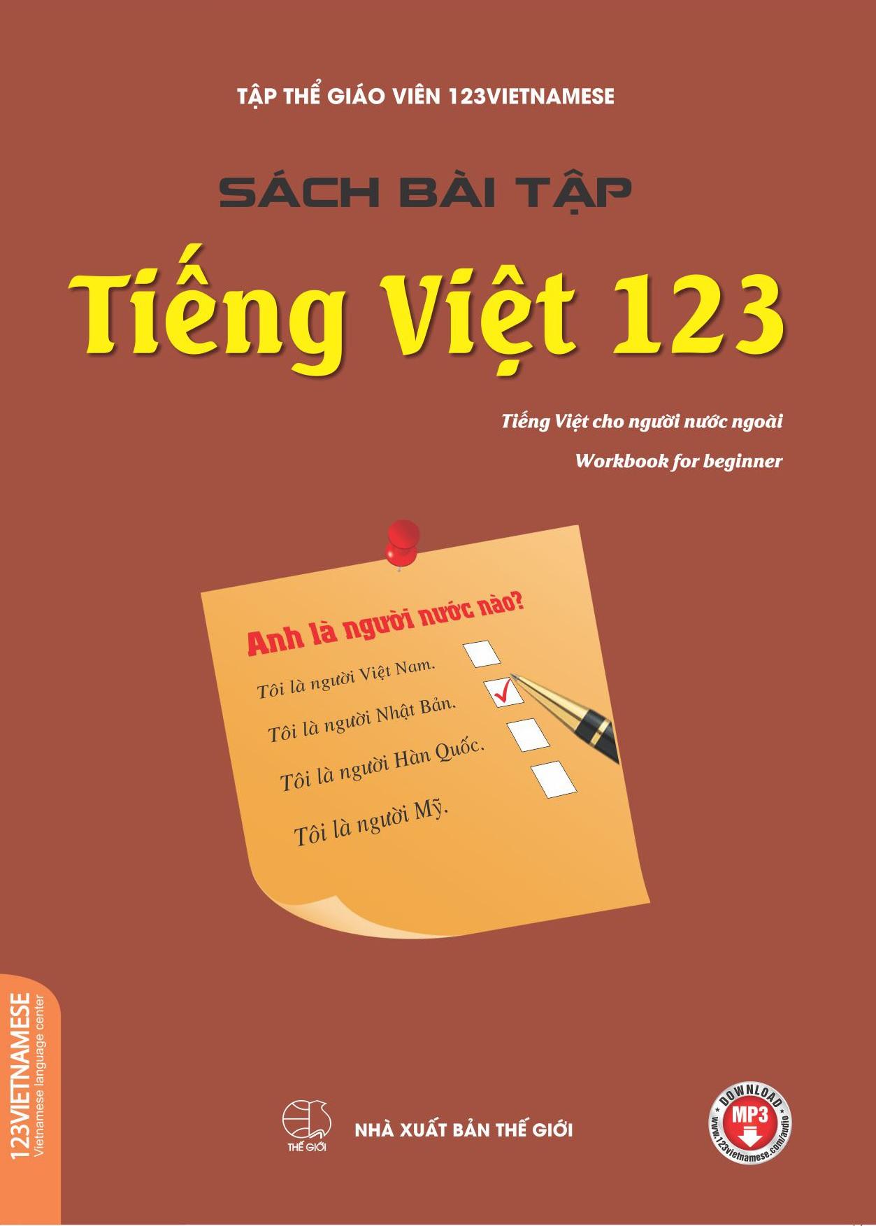 Bìa sách bài tập Tiếng Việt 123