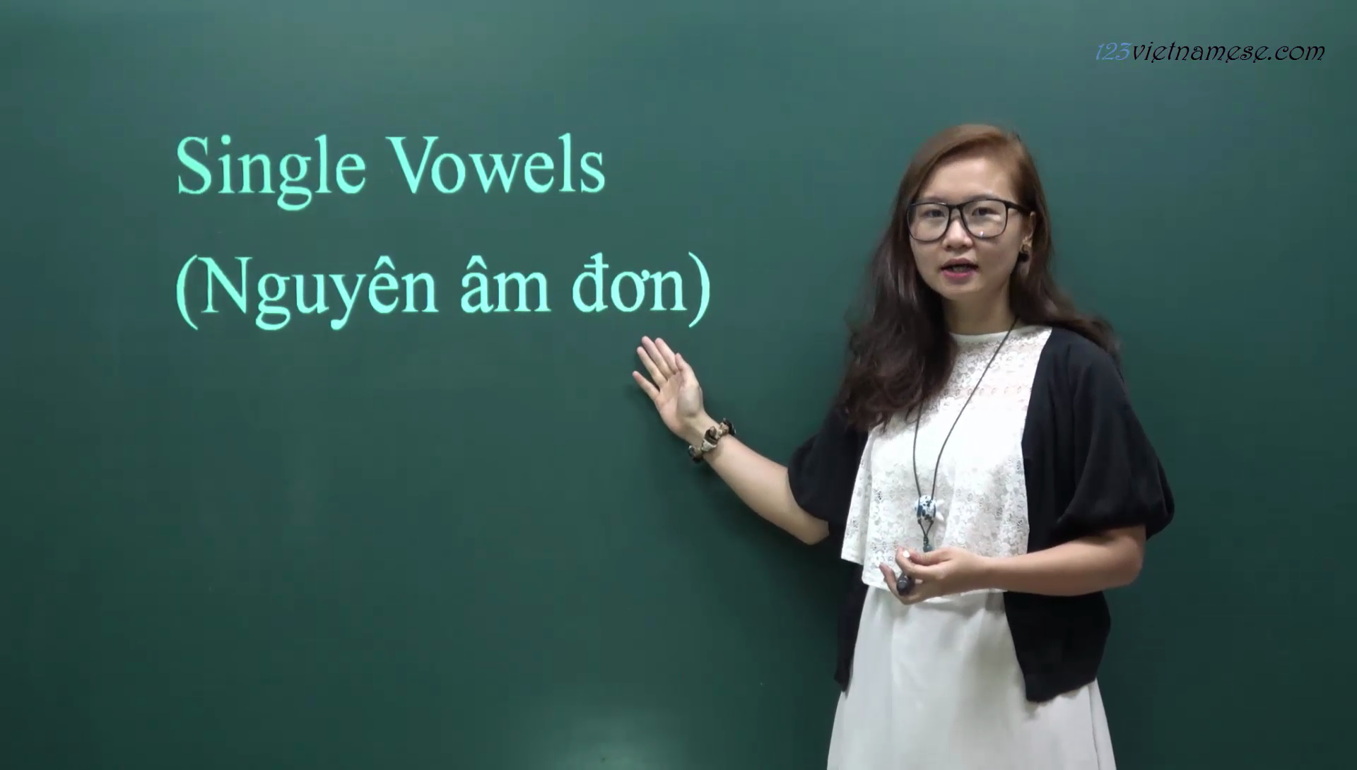 Single vowels in Vietnamese