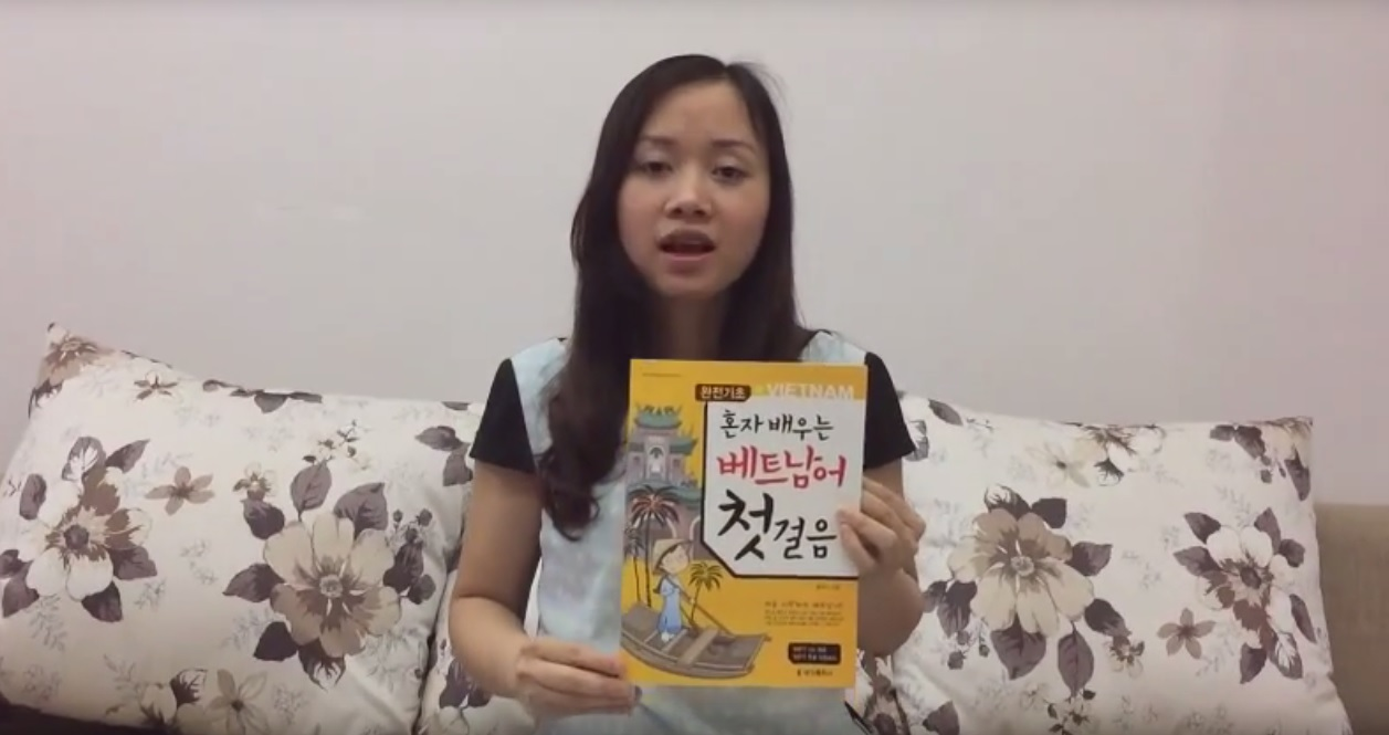 Book for Korean people