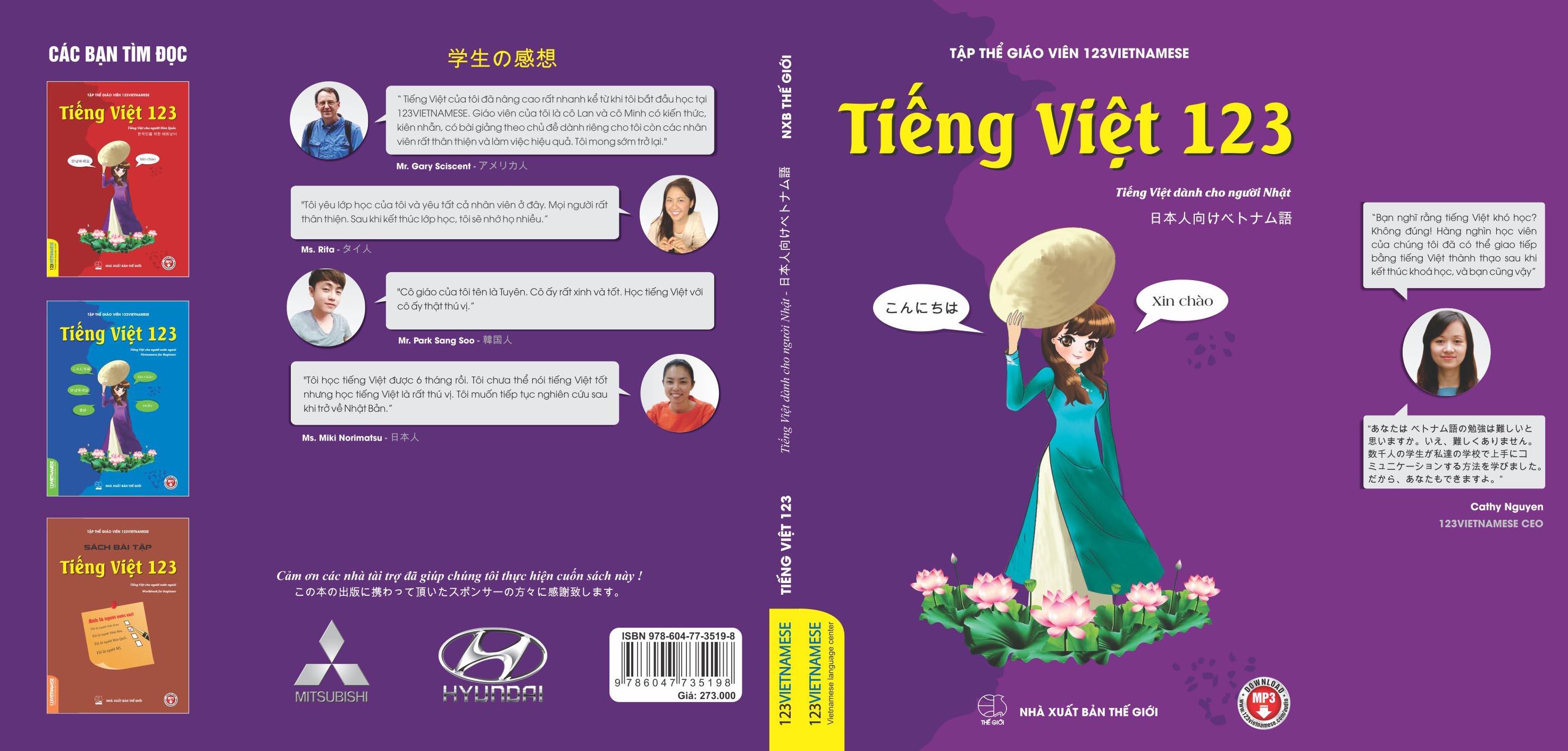 123ベトナム語